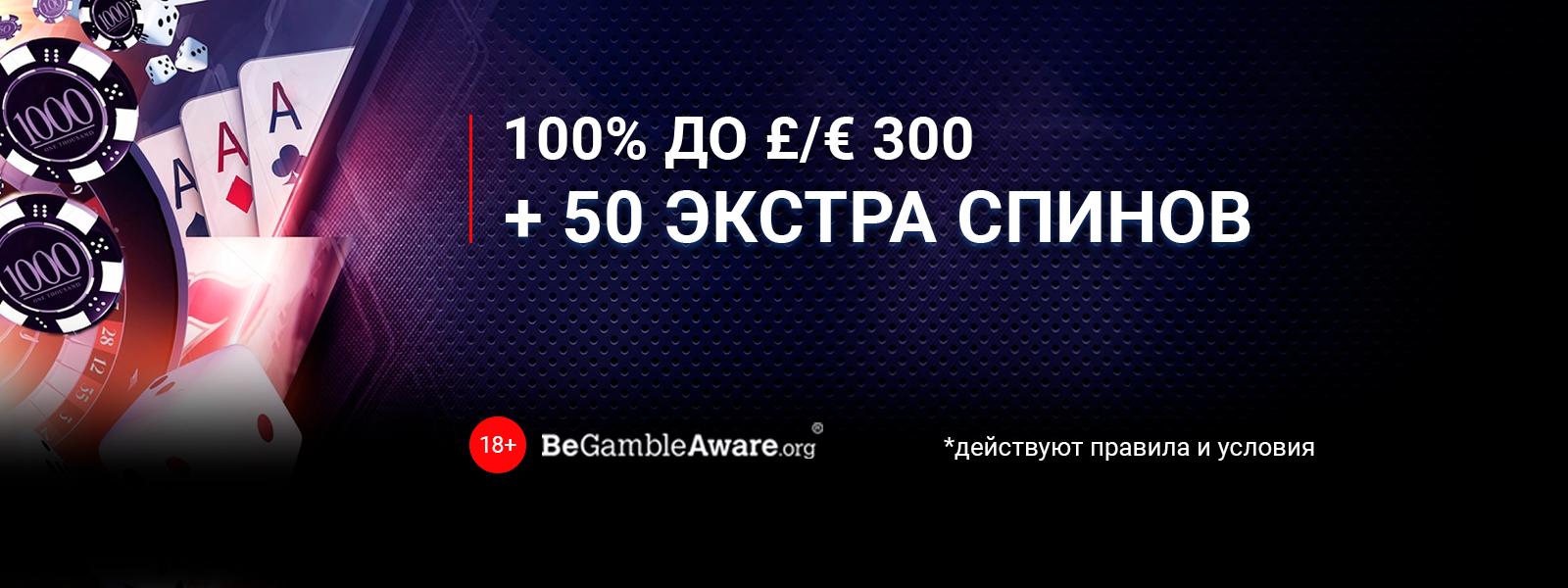 Wide big 1600 x 600 casino  ru