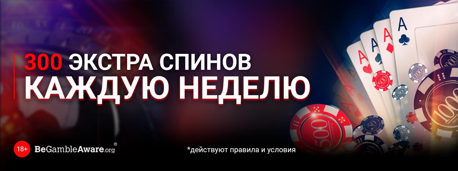 Wide big 1600 x 600 casino 2 ru