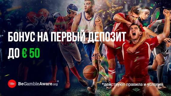 Thumb 570 320 570 320 sport 1 ru