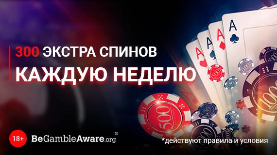 Thumb 570 320 570 x 320 casino 2 ru